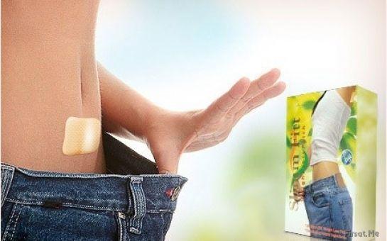 Tüm Diyet Programlarını Unutun! Bölgesel Zayıflama Formülü Slimm Fitt 30'lu İnceltici Göbek Bandı Paketi!
