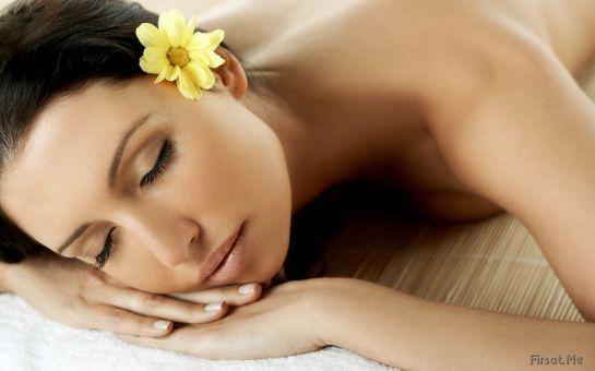 Remedy Güzellik Merkezi'nde, 1 Seans Komple Vücut Masajı! (Zayıflama, Selülit Giderme, Stres Giderme veya Refroloji Masajı)