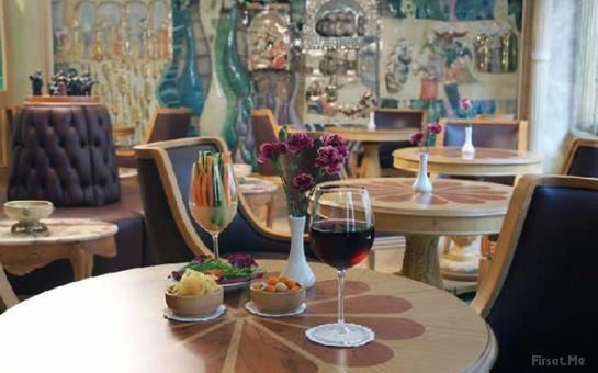 Şişli'deki Eviniz! Arsima Hotel'de, Haftasonu 2 Kişi Bir Gece Konaklama + Açık Büfe Kahvaltı Fırsatı!