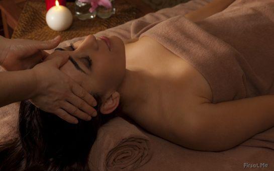 Pendik LivaDerm Estetik ve Güzellik Merkezi'nden, 30 Dakikalık Relax Masajı veya Selülit Masajı!
