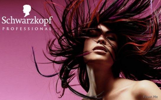 Mecidiyeköy Fashion Club Güzellik Enstitüsü'nde, Schwarzkopf Ürünleri ile Komple Boya, Global Keratin ile Saç Bakımı, Manikür, Komple Ağda Fırsatı