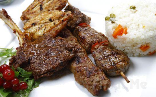 Çekmeköy Çamlıbahçe Restaurant'ta Karışık Izgara Menü Fırsatı