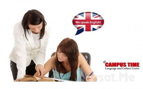 Bir Dil Farkınız Olsun Ctcampus Time'den, Özel Eğitmenler Eşliğinde Konuşma Ağırlıklı 1 Kur 6 Ay İngilizce Eğitimi