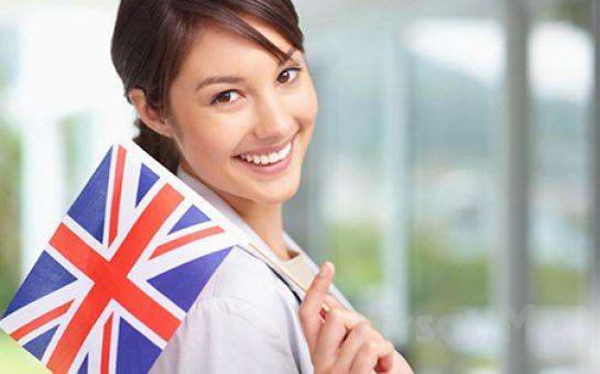 Ctcampus Time'den 1 Aylık Club İngilizce Eğitim Fırsatı