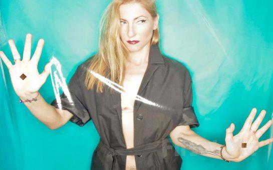 Berlin Elektro Müzik Dünyasının En Önemli ismi ELLEN ALLIEN, THE HALL'e Konuk Oluyor!