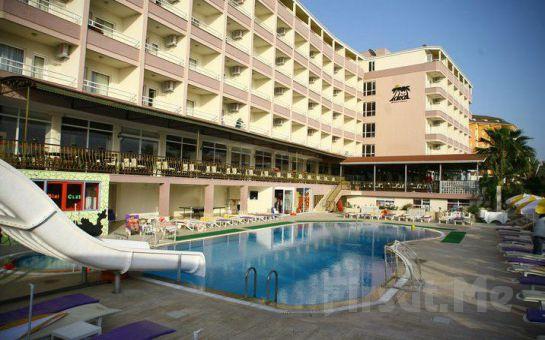ALANYA İDEAL BEACH HOTEL' de 7 Gece 8 Gün HERŞEY DAHİL TATİL!