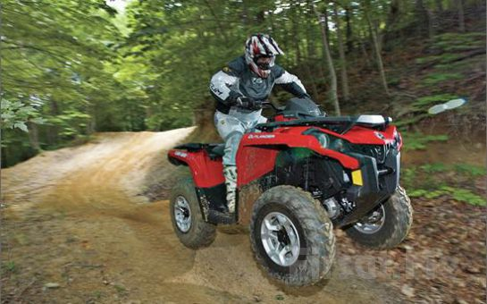 Beykoz Ormanlarında ATV Safari Heyecanı!