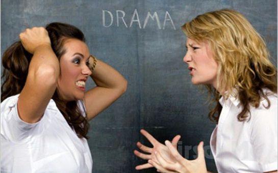 Matine Suare'den, Hayatınıza Yön Verecek Fırsat! 1 Aylık Tiyatro, Yaratıcı Drama, Eskrim ve Diksiyon Eğitimi!