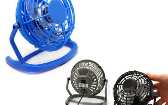 Yaz Sıcaklarında Usb Fan İle Serinleyin! Everest Usb Fan! (Kargo Bedava)