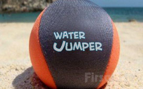 Tatilde Eğlencenize Eğlence Katın! Suda Zıplayan Top Water Jumper! (Ücretsiz Kargo)