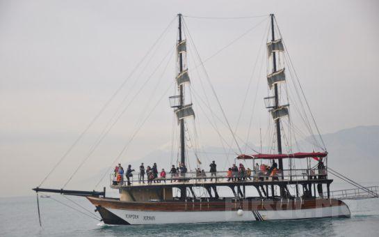 Antalya'da Sevdiklerinizle Unutulmayacak Bir Gece İbs Tur'dan Tekne Turu ve Çılgın Parti