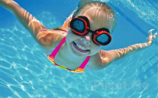 Anka Fitness'da Yüzme, Baketbol, Tenis, Uzakdoğu Sporları, Masa Tenisi Veya Zumba Dersleri (Çocuklara Özel!)