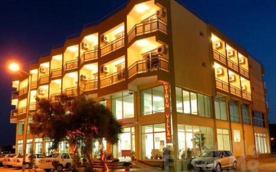 Çeşme Ilıca Plajında Şirin Villa Hotel'de Konaklama + Kahvaltı Dahil Tatil Fırsatı!