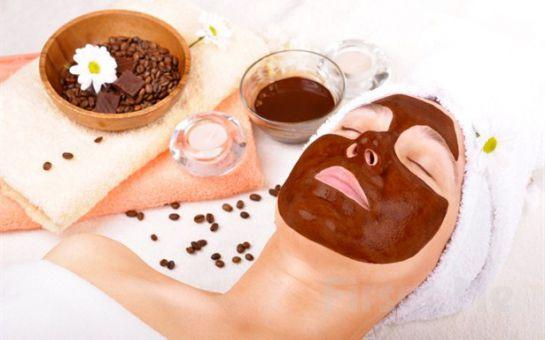 Enhar Sağlıklı Yaşam Merkezi'nden 1 Ay Boyunca Geçerli Çikolata Maskesi!