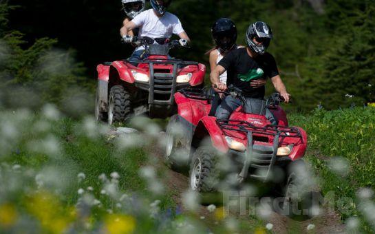 Heyecan Dolu Hafta Sonu Kahvaltısına Davetlisiniz Life Park'ta Kahvaltı, ATV Sürüş Keyfi