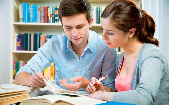George's Academy'den, Lexis Method İle 50 Saatte TOEFL, IELTS Eğitim Kursu