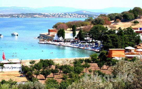 Bayramda Martı Beach Otel'de 3 Gece 4 Gün Konaklamalı  Ulaşım Dahil Kuşadası - Efes Deniz Turu