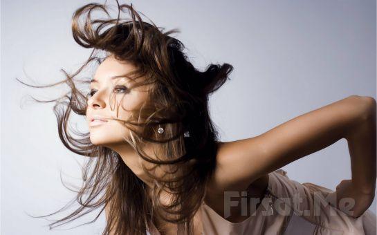 Bakımlı Ve Dikkat Çekici Saçlar İçin Çayyolu Be Good Esthetic'ten Fön, Saç Bakım Fırsatı