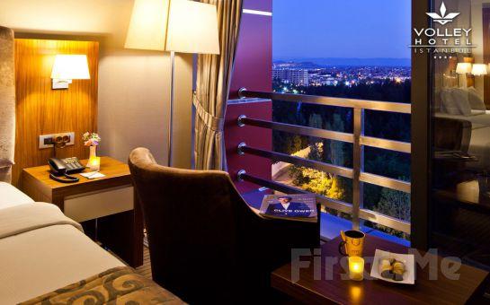 Üsküdar Volley Hotel'de Hafta Sonu 2 Kişi Konaklama + Açık Büfe Kahvaltı Fırsatı! (Meyve Tabağı İkramıyla!)