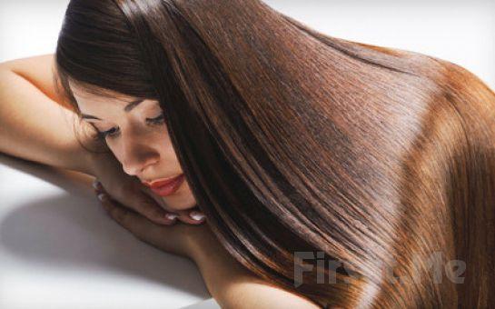 Türkiye'nin İlk Argan Yağlı Boyası Threea Ürünleri İle Boya veya Röfle, Kesim, Fön, Anti Aging Mask (Keratin CODE) Saç Bakım Fırsatı