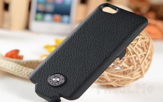 iPhone 5 2500 mAh Şarjlı Kılıf (siyah veya beyaz)