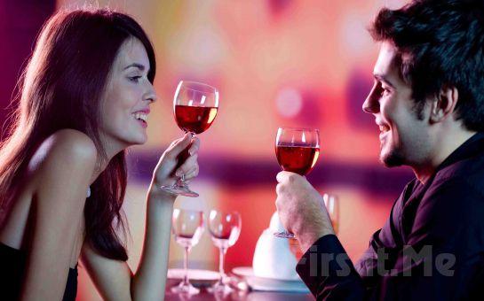 Şişli'de Arsima Hotel'de, Balık, Meze, Salata ve Alkollü İçecek Eşliğinde Romantik Bir Akşam Yemeği