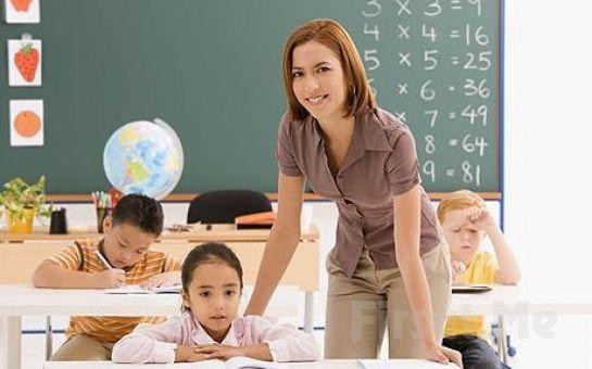 Çocuğunuzun Matematiksel İşlemlerde Daha Başarılı Olması İçin Bilgim Eğitim'den Mental Aritmetik Fırsatı