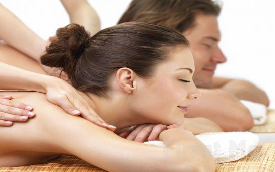 Adanus Sağlıklı Yaşam Merkezi'nden Bay ve Bayanlar için Toplam 30 Dakikalık Tüm Vücut, Bölgesel veya Medikal Masaj Keyfi