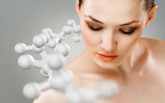 AHA Tedavisi İle Lekelerden Kurtularak Cildinizi Güzelleştirin Avcılar Pudra Esthetics'den 6 Seans Kimyasal Peeling ile Cilt Bakım Uygulaması