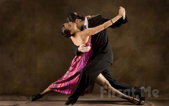 Tutku, Aşk ve İsyanın Dansı Tango Beyoğlu Ewet Dans Okulu'ndan 10. Yıla Özel Arjantin Tango Kurs Fırsatı