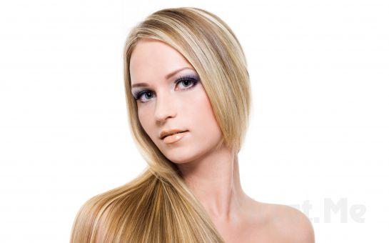 Bakımlı Kabarmayan Sağlıklı Saçlar İçin Suna Tunca Güzellik Merkezi'nden Keratin Bakım Fırsatı