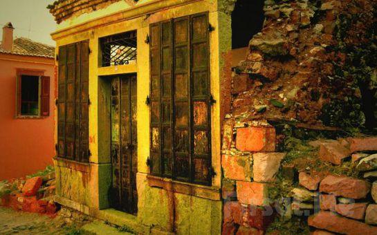 Evora Tur'dan 3 Gün 1 Gece Konaklamalı Cunda, Ayvalık Pateriça Ormanları Trekking Turu