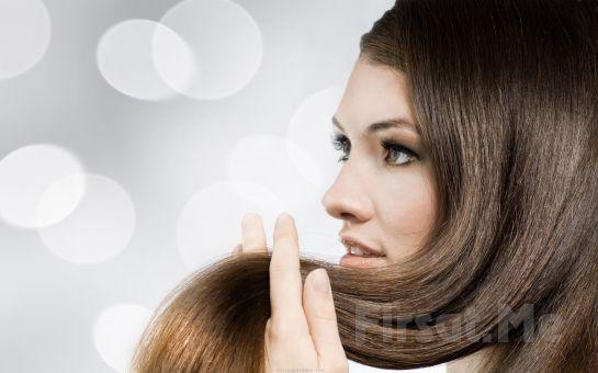 Yeni Yılda Bakımlı Saçlarla Tüm Gözler Sizde Olsun! SaloonS Solaryum'dan Saç Boyama + Saç Bakım Fırsatı!