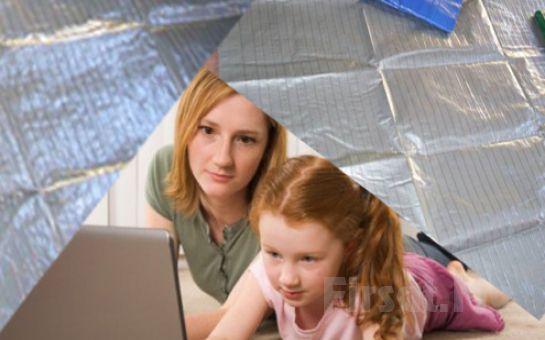 Çocuklarınızın Halı Üstünde Üşütmeden Oynaması İçin Halı Altı Isıtıcı Fırsatı