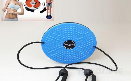 Waist Twisting Disc Bel ve Kalça Form Aleti Fırsatı!