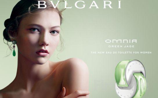 Bayanlara Özel Bvlgari Green Jade 65 ml EDT Orjinal Tester Parfüm Fırsatı!