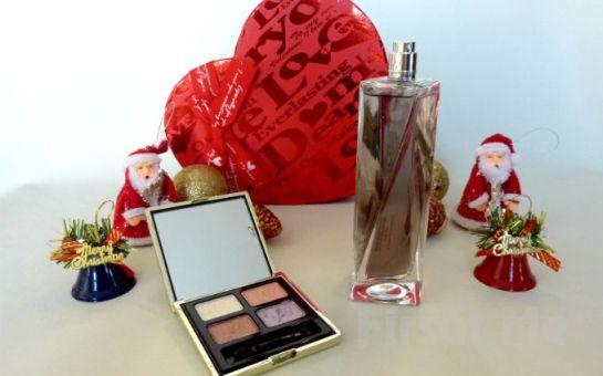 Bayanlara Özel Lancome Hypnose 100 ml Orjinal Tester Parfüm + Hypnotik Rimel Extra Dolgunlaştrıcı Fırsatı!