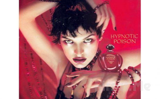 Bayanlara Özel Dior Hypnotic Poison EDT 100 ML Orjinal Tester Parfüm Fırsatı!