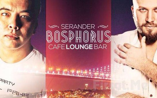 Boğaz Manzaralı Serander Bosphorus Clup'ta, DJ Kaan Gökman ve DJ Serdar Kırgız ile Yılbaşı Eğlencesi (Sınırsız Yerli İçki Dahil)