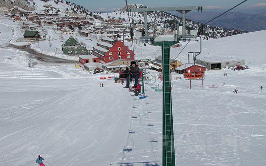 Ankara Tour Jet'ten Her Hafta Sonu Günübirlik Ilgaz Kayak Turu ve Sıcak Şarap Eşliğinde Mangal Partisi!