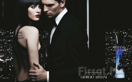 Bayanlara Özel Giorgio Armani'den Armani Code 75 ml EDT Orjinal Tester Parfüm!