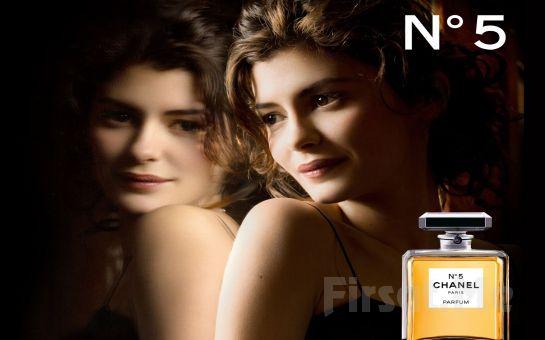 Bayanlara Özel Chanel No5 100 ml EDP Orjinal Tester Parfüm Fırsatı!