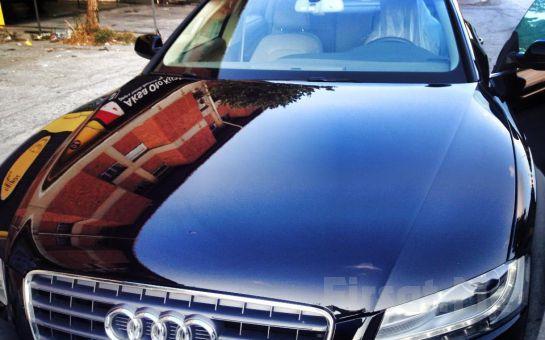 Başakşehir Aksa Oto Kuaför'den Meguiars Ürünleriyle Araç İç, Dış ve Motor Detaylı Temizliği Ve Hızlı Nano Boya Koruma Fırsatı!