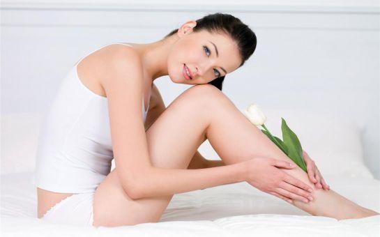 Kartal Happy Miss Club'dan 1 Seans Koltuk Altı, Genital Bölge veya 6 Seans Tüm Vücut İstenmeyen Tüy Uygulaması