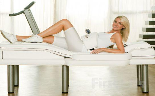 Orto & Spor Sağlık Merkezi'nden 10 Seans Micro Vibrasyon (Andulasyon) Terapi Uygulaması!