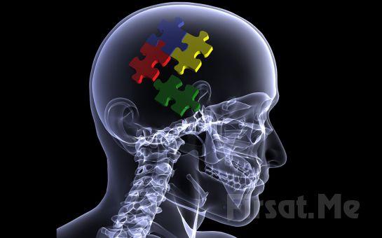 Zihninizdeki Olumsuz Yazılımlara Son! Alsancak Mega Hafıza Merkezi'nden 7 PATH OTO HİPNOZ Eğitimi!