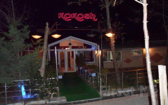 Büyükçekmece Kokosh Meyhane'de 3 Adet Yerli İçki, Canlı Fasıl ve Oryantal Show Eşliğinde Muhteşem Akşam Yemeği