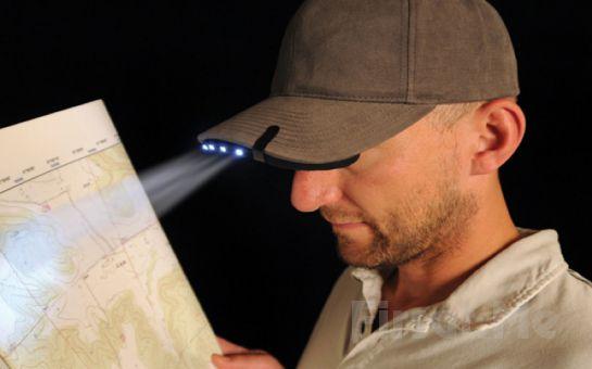 Şapkanız ve Önünüz Aydınlık Olsun 5 Ledli Şapka Feneri