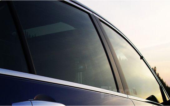 Çukurambar Car-Rizma Oto Kuaför'den Aracınıza Özel, Elgard Marka Çizilmez Cam Filmi Uygulaması!