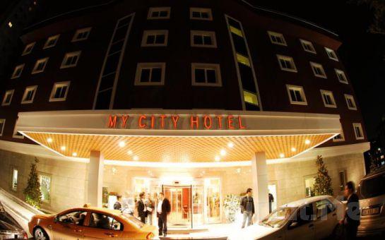 Ümraniye Ağaoğlu My City Otel'de 2 Kişi 1 Gece Konaklama, Kahvaltı ve SPA Kullanım Seçenekleri